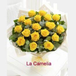 Ramo 18 rosas AMARILLAS